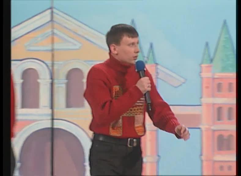 КВН Высшая лига (2003) 1/8 - Парма - Приветствие   (7 часть)