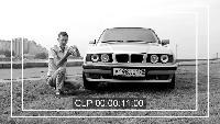 AcademeG Старые машины Старые машины - BMW 520 e34 (полная версия)