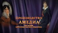 Адъютанты любви Сезон 1 Серия 75