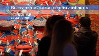 Афиша Сезон-1 Эфир 14.11.15