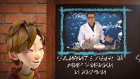 Академия Стекляшкина Сезон Серия 25