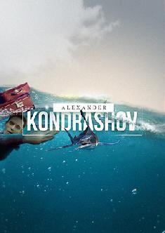 Смотреть Alexander Kondrashov бесплатно