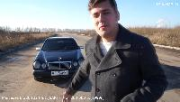 Антон Воротников Легенды 90-х Легенды 90-х - Mercedes-Benz E320(W210).