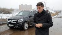 Антон Воротников Полноразмерные кроссоверы Полноразмерные кроссоверы - Mercedes-Benz GL 350 CDI.