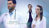 Центральная больница Сезон 1 Серия 11