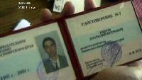 Человек и закон 2014 Выпуск от 28.03.2014