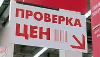 Человек и закон 2015 Выпуск от 30.01.2015