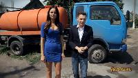 Чистоплюи Сезон-1 Серия 3