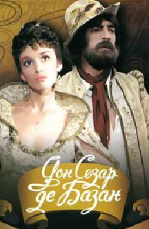 Смотреть Дон Сезар де Базан (1989) бесплатно