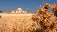 Города мира 1 сезон Иордания