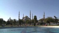 Города мира 1 сезон Стамбул