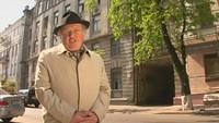 Городское путешествие 1 сезон Известные жители Киева