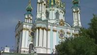 Городское путешествие 1 сезон Киев. Часть 1