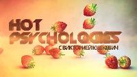 HotPsychologies Все видео Cексуальные способности мужчин. Рейтинг от 1 до 10 баллов