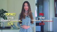 HotPsychologies Все видео КАК НАЛАДИТЬ СЕКСУАЛЬНУЮ ЖИЗНЬ! 18+