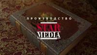 История Государства Российского Сезон 1 Серия 48