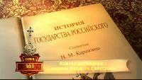 Измена москвитян. Сведение Феодора с престола