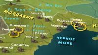 Российские полководцы второй половины XVIII века
