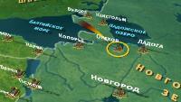 История Государства Российского Сезон-1 Война Новгорода против Швеции