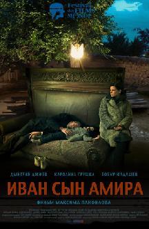 Смотреть Иван сын Амира бесплатно