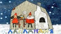 Колыбельные мира - Лапландия - Самое интересное (мультик о стране)