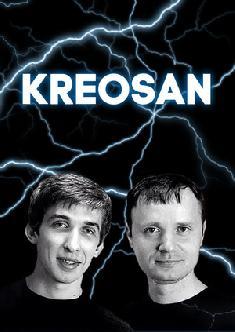 Смотреть KREOSAN бесплатно