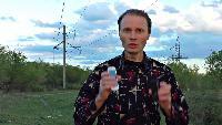 KREOSAN Все видео Как зарядить телефон под высоковольтной ЛЭП наведёнными токами