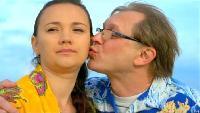 Курортный роман Сезон-1 Медовый месяц на троих