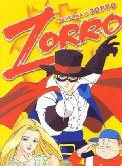 Смотреть Легенда о Зорро бесплатно