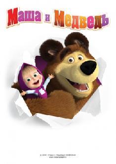 Смотреть Маша и Медведь бесплатно