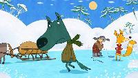 Машины сказки Сезон 1 6-серия. Волк и Лиса