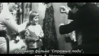 Мать и дочь 1 сезон Лидия Федосеева-Шукшина и ее дочь Мария Шукшина