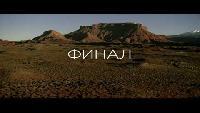 Мир Дикого Запада | Westworld | Финал сезона