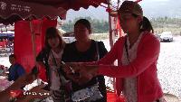 Мировая прогулка: Китай (провинция Сычуань) Сезон-1 Серия 8