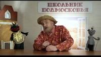 Папины дочки 20 сезон 394 серия