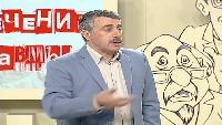 Школа доктора Комаровского Сезон-1 Кровотечение без травмы