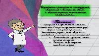 Школа доктора Комаровского Сезон-1 Прививка АКДС
