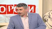 Школа доктора Комаровского Сезон-1 Судороги