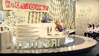 Школа доктора Комаровского Сезон-1 Травма глаза