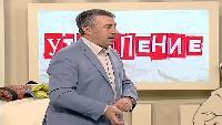 Школа доктора Комаровского Сезон-1 Утопление
