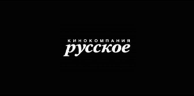 Смотреть Склифосовский бесплатно