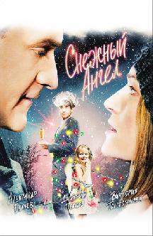 Смотреть Снежный ангел бесплатно