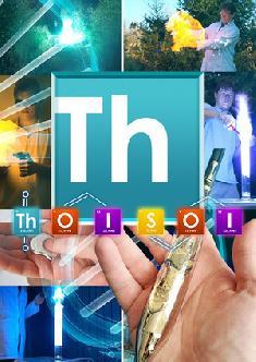 Смотреть Thoisoi бесплатно