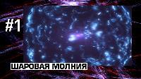 Top Five ДЕСЯТКА ДЕСЯТКА - 10 НЕВЕРОЯТНЫХ ПРИРОДНЫХ АНОМАЛИЙ