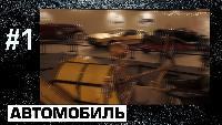 Top Five ДЕСЯТКА ДЕСЯТКА - 10 ВСЕГО САМОГО ДОРОГОГО В МИРЕ