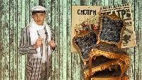 Трололо на НЛО Сезон 1 Серия 56