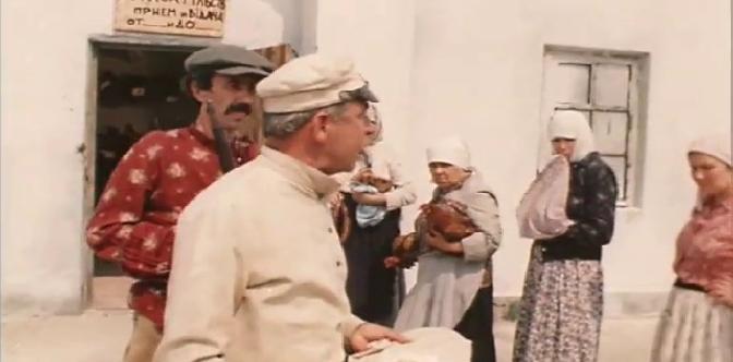 Смотреть Зеленый фургон (1983) бесплатно