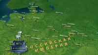 История Государства Российского Сезон-1 Смерть Александра Невского